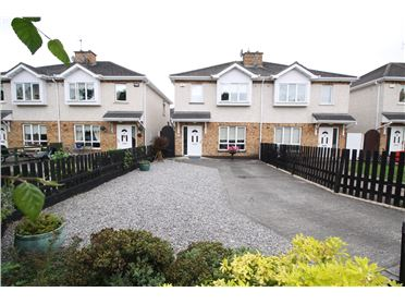 Photo of 299 The Sycamores, Edenderry, Offaly