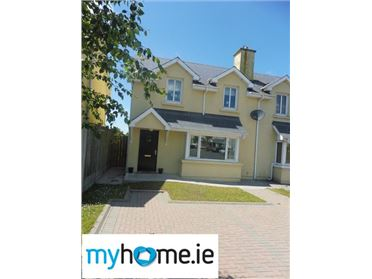 Photo of 18, Greenvale, Newtwopothouse, Mallow, Co. Cork