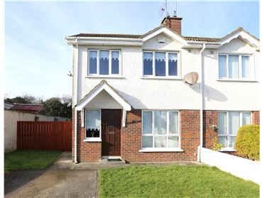 Photo of 28 Hazel Lane, Drogheda, Co Louth, A92 NT2D