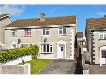 3 Tirellan Heights, Headford Road, Tirellan, Galway