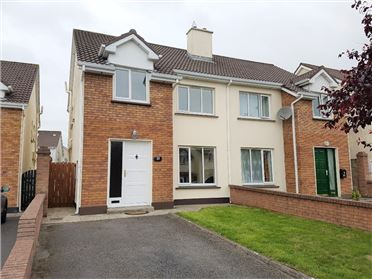 Photo of 37 Carrigeen, Western Distributor Road, Knocknacarra, Galway