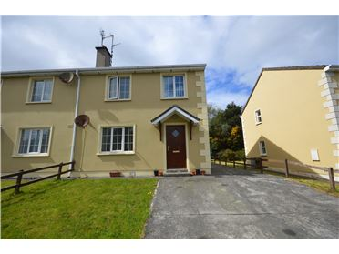 Photo of 3 Birch Hill Avenue, Creeslough, Co Donegal, F92 FT80