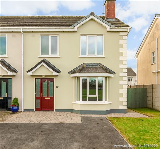 Main image for 68 Clochran, Kilcloghans, Tuam, Galway