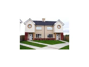 Main image of Oakview Village, Tralee, Kerry