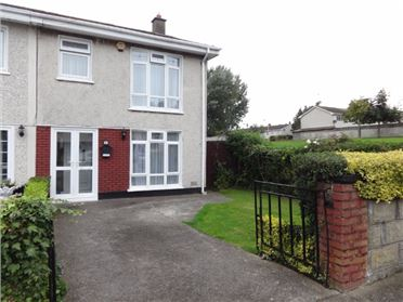 Photo of 16 Gortbeg Park, Finglas,   Dublin 11