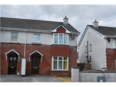 Main image of 137 Sli An Choiste, Athlone, Athlone West, Roscommon